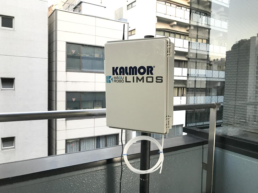 定点式におい観測システムLIMOS 設置イメージ3