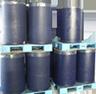 産業用消臭剤マイクロゲル