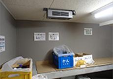 有人空間で使用できる酸素クラスター除菌脱臭装置Levion