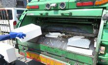 酸素クラスター除菌脱臭装置の保守点検【事例2:ゴミ収集車の洗車施設】