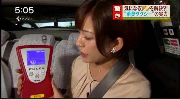 ニオイセンサーPOLFA TV貸出2